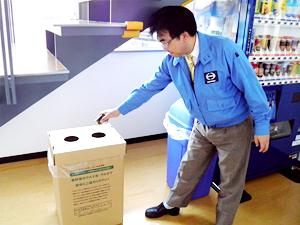 アルミ缶回収活動(青森日野自動車株式会社)